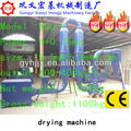 Construction Industry drying machine with two stoves