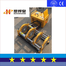 SH75-250 PE HDPE Pipe Butt fusion Welding Machine with high quality