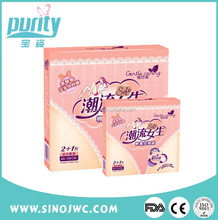 napkin with negative ion japan pads whisper sanitary napkin manufacturers