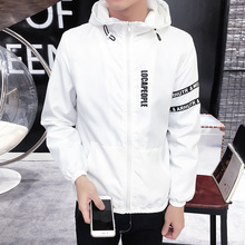 Wholesale <strong>Men's</strong> Hidden Hoodie Varsity Sports Jacket With Mandarin Collar Design