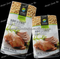 Self seal frozen packaging meat bag food packaging bags