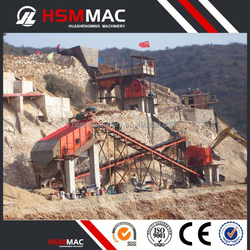 HSM Stone Processing Gold Ore Crushing Production Line