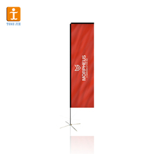 2018 Hot Sales Outdoor Promotional Feather Flags, Beach Flag