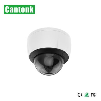 ip camera 1080p dome with motor zoom auto focus lens