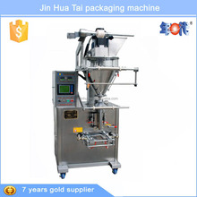 DF-50ALG fully automatic factory sale instant coffee mix packaging machine