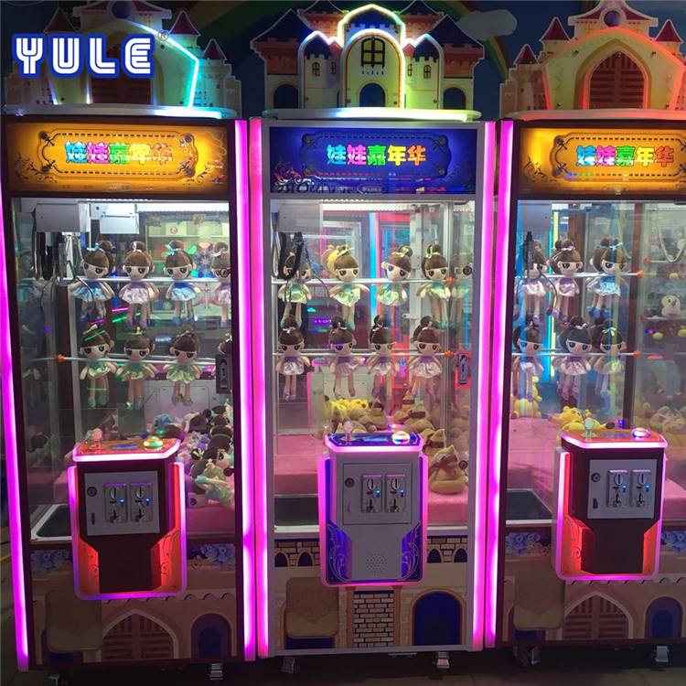 Entertainment doll carnival toys gift claw crane prize arcade game, Sale for in coin operated game machine