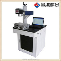 China factory direct sale10W 20W 30W fiber mini Laser marking / engraving machine for laptop