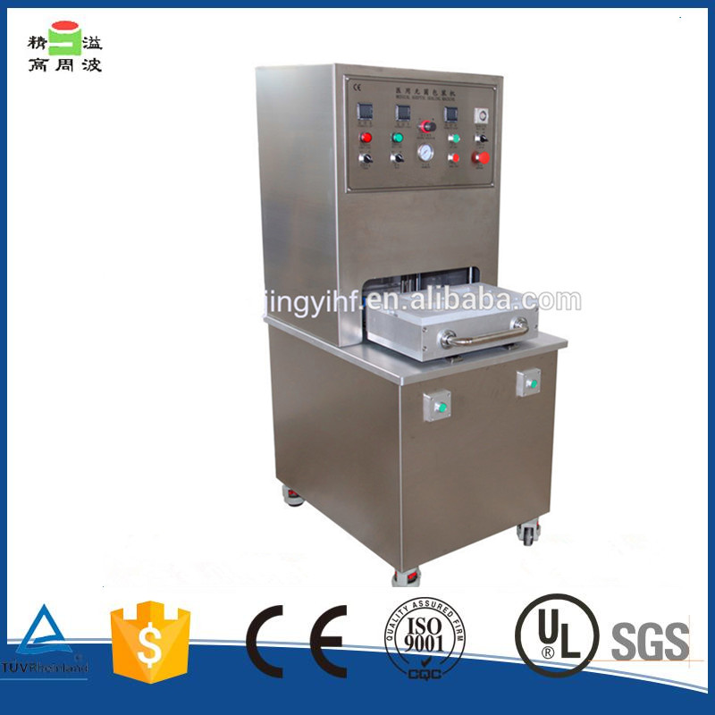Rigid medical blister heat sealing machine for dialysis paper