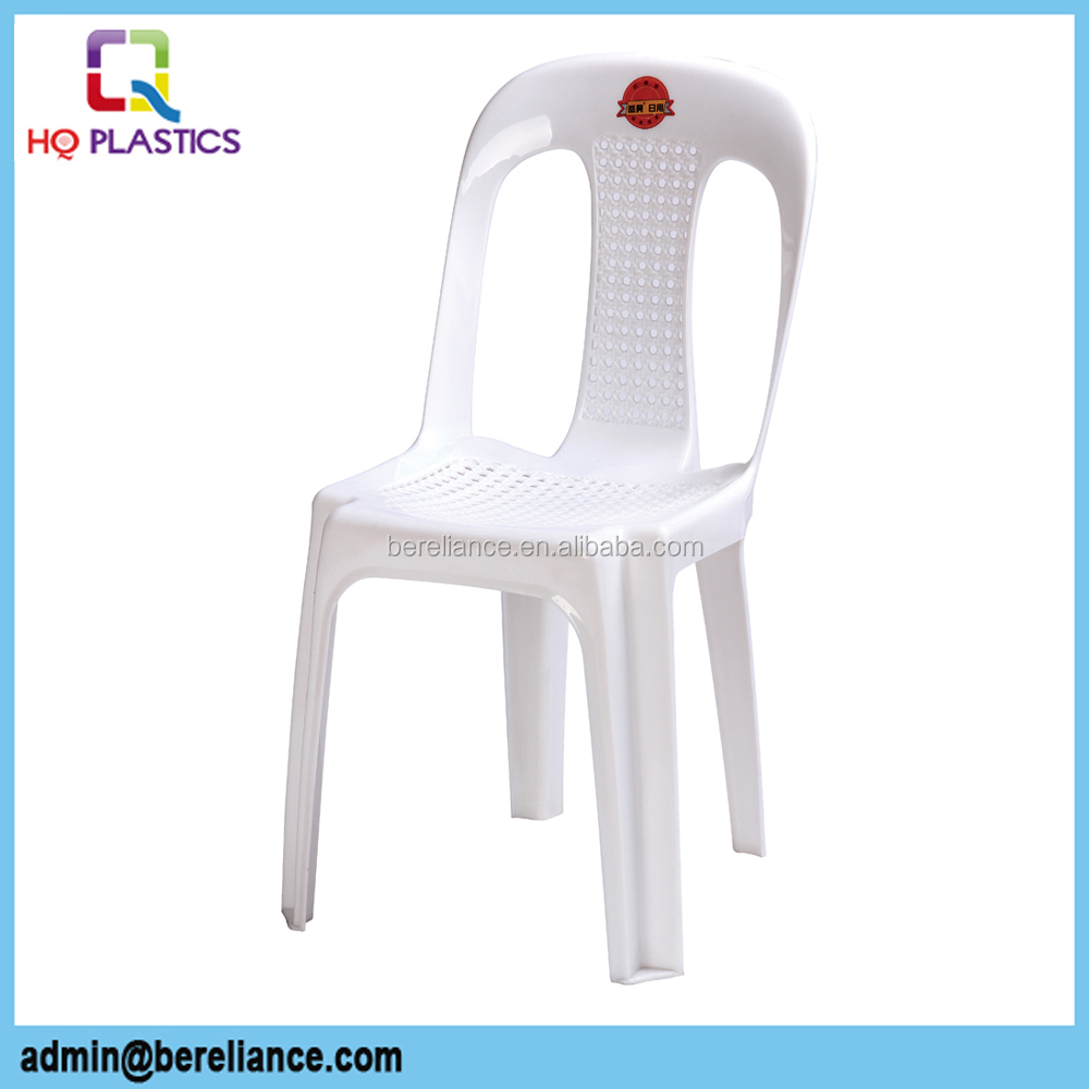 Cheap Plastic Unfolding Catering Chair