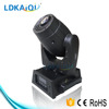 CE RoHS 120W led stage lighting spot moving head 9 fixed gobos, 7 rotating gobos