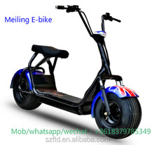 2016 hot selling cheap electric motorcycle electric moped scooter made in China
