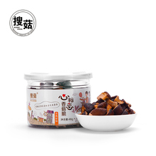 Easter Day shiitake crisps halal snack foods Chinese manufacture