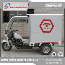 Top quality and best pricecabin cargo tricycle truck cargo tricycle with closed box adult big assist 3 wheel tricycle motorised