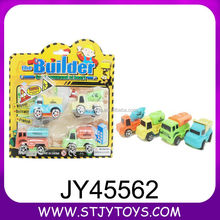 high quality small size promotional construction truck promotional mini toy truck