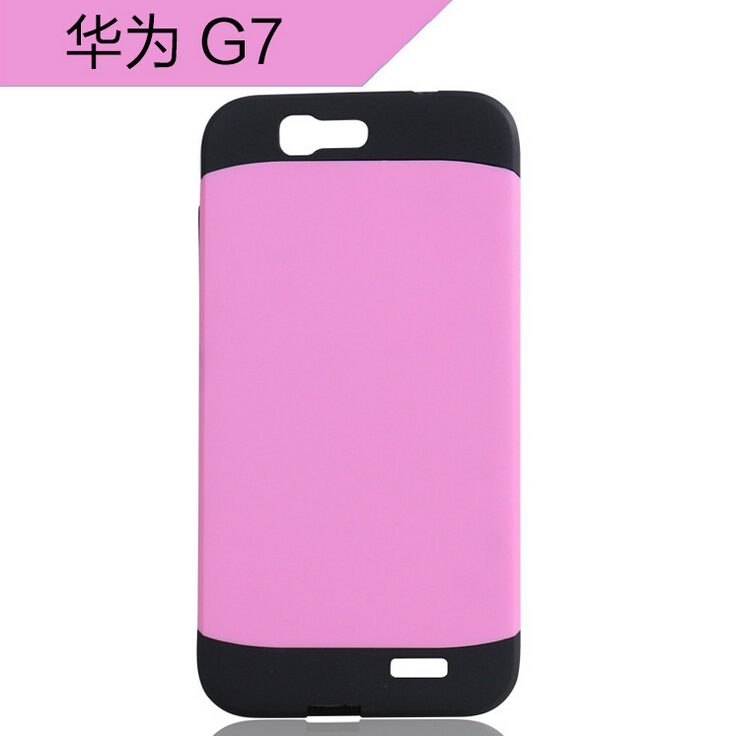 Wholesale Fancy Cell Phone Case Cover TPU PC Hybrid Hard Armor Phone Case for Huawei G7