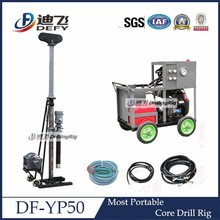 Man Portable DF-YP50 Diamond Core Drill Rig for Sale