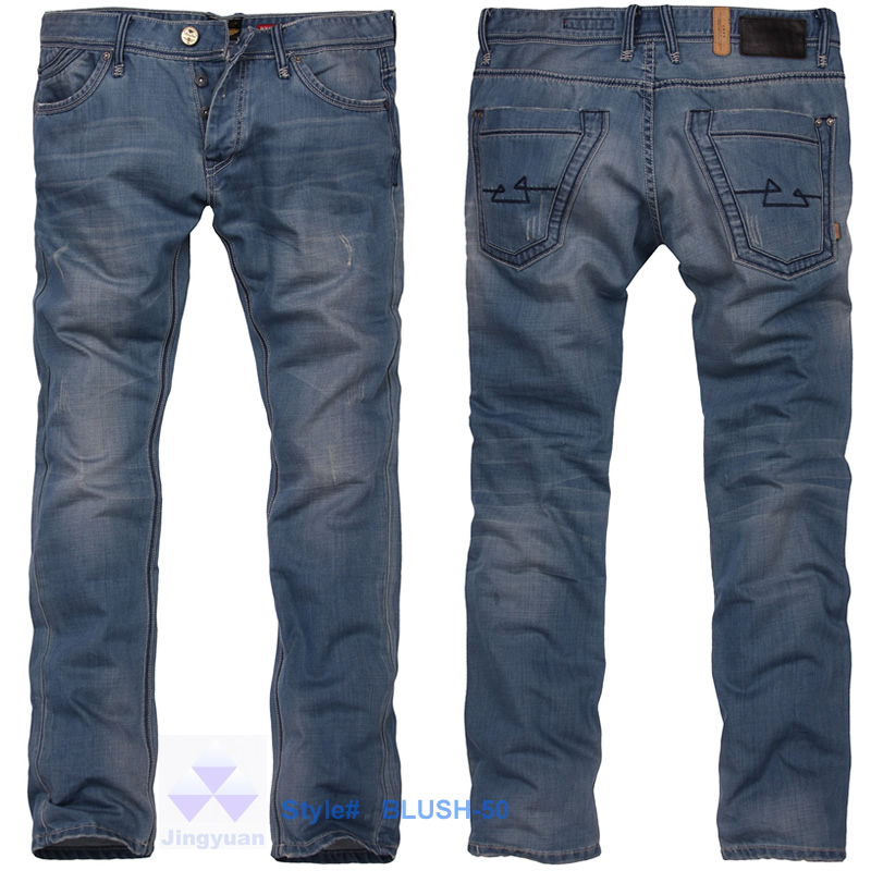 Light blue skinny brand equity denim jeans