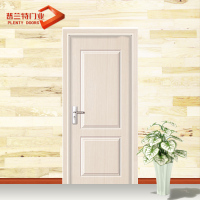 toilet room PVC door