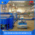 New technology automatic mild steel fence wire mesh welding machine