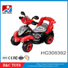 Wholesale ride on plastic beach motorcycle kids electric toys car to drive HC308382