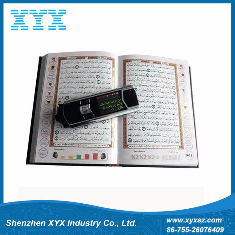 Quran with LCD screen display free mp4 quran download Quran MP3 player M18