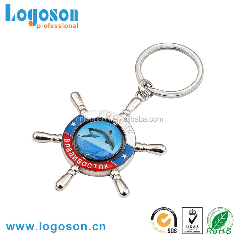 Hot selling promotional gifts ship wheel shape custom metal keyring