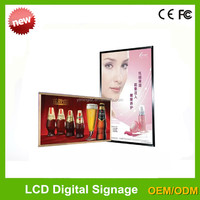 42 inch LCD Monitor Media Player Advertising Display