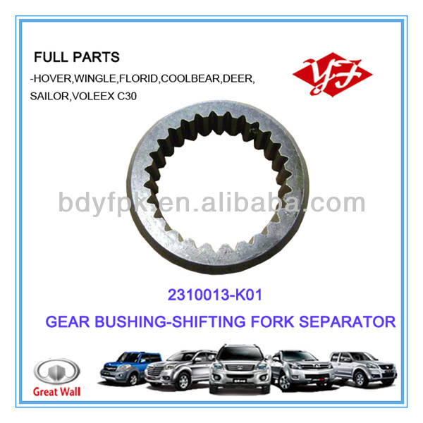 2310013-K01Great Wall Hovrer Gear Bushing