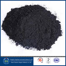 Ash Content 7% of Wood based Activated Carbon for sale