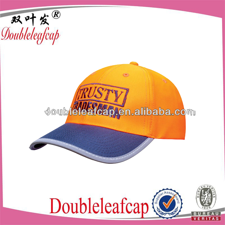 Doubleleaf 6 panel Coupon high quality baseball cap custom with special unique design logo baseball cap custom hat and cap