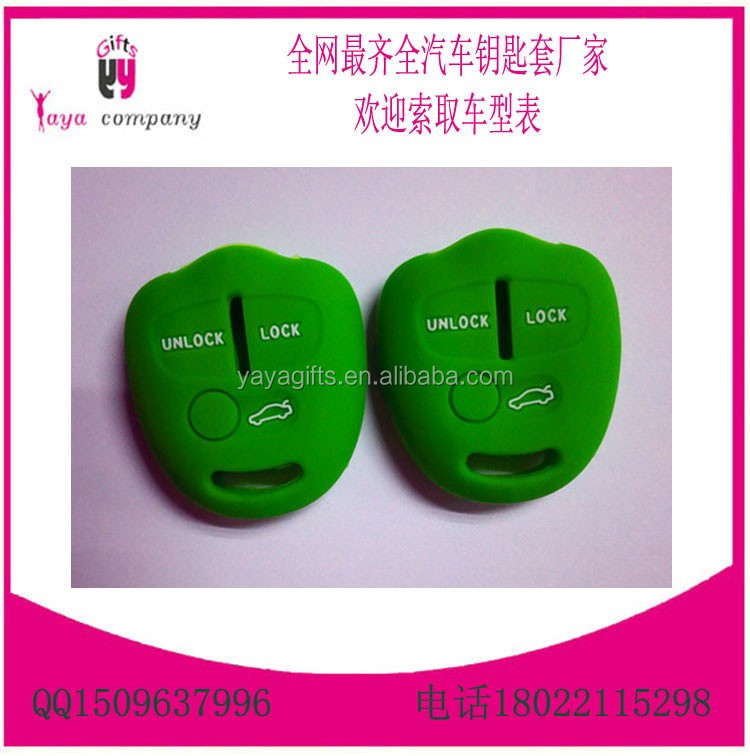 high quality silicone smart remote mitsubishi key case for peugeot remote key cover