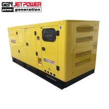 Low Noise 125KVA Standby Enclosed Diesel Power Generators with ATS Optional