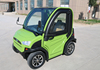 2016 hot sale Street legal small electric cars for sale with CE certificate (China)