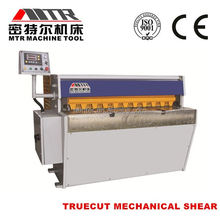 QH11D - 2.5 X 2500 shear metal sheet steel plate reduce deformation integrated hydraulic guillotine cutting machine