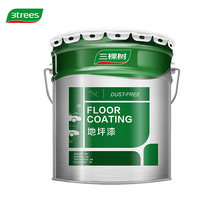3TREES china epoxy floor coating