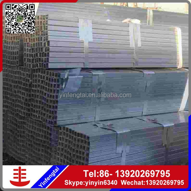 China carbon steel pipe manufacturer Hollow Section ASTM A500 Ms Carbon Steel galvanized Pipes / Square Tube