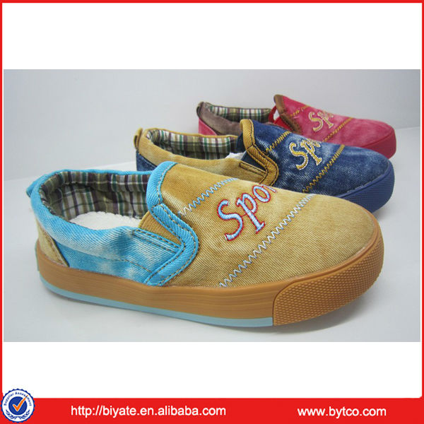 High Quality Fashion Kids Shoes For Boys