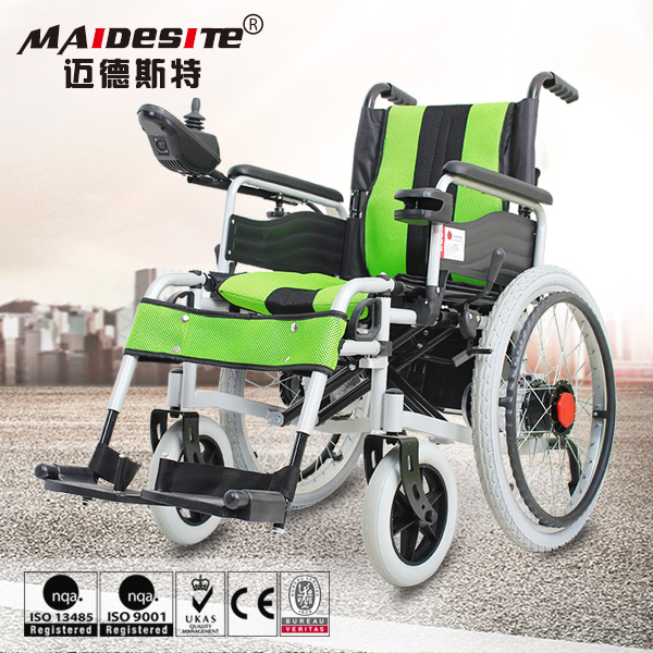 Alibaba Buy and Sell reclining travel adjustable used lightweight portable wheel chairs