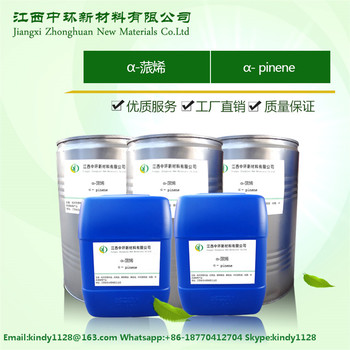 Wholesale Natural Alpha Pinene supplier with low price CAS:7785-26-4