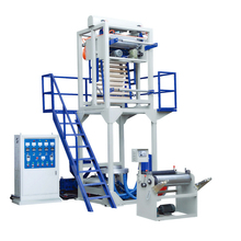Hot Selling Easy Operated Good Quality Die Head PE Plastic Film Blowing Machine Extruder for Shopping Packaging Bags