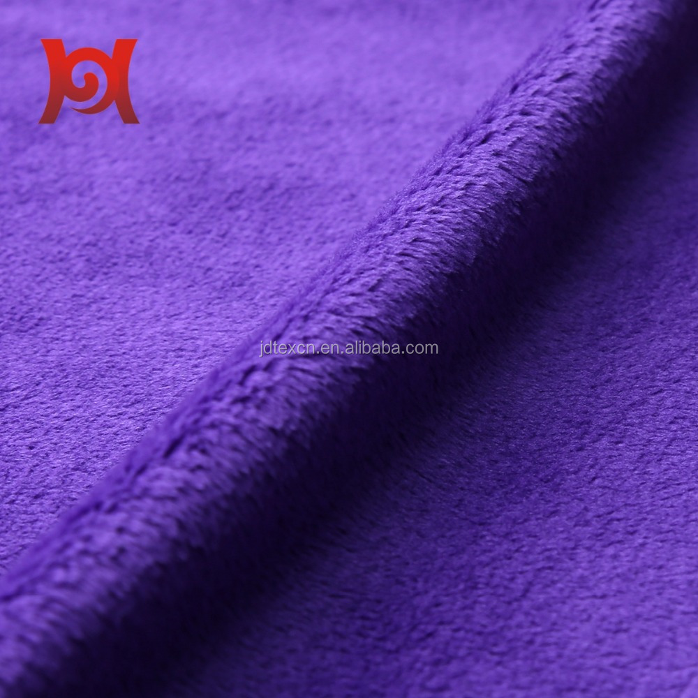 2016 Hot sales 100% polyester microfiber brushed fabric home textile fabric