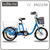 MOTORLIFE/OEM brand EN15194 36v 250w electric tricycle adult,electric tricycle pedal assisted