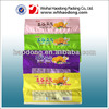 Resealable Plastic Cereal Packaging Bag By China Supplier