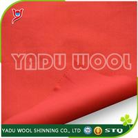 Inexpensive high quality 100% cotton twill fabric