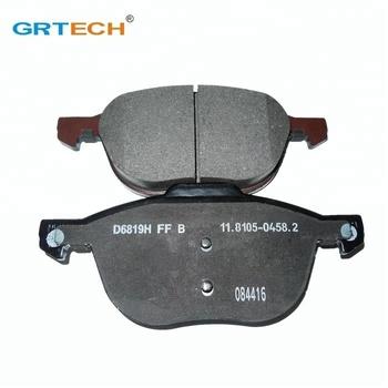 BPYK 33 23ZA Top Quality Disc Brake Pad For Mazda 3