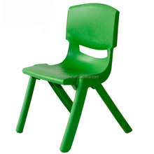 hot selling modern high quality kindergarten students plastic chair
