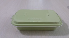Sealable and Retortable aluminum container with lid