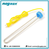 water heating rod for brewing 220v 1200w