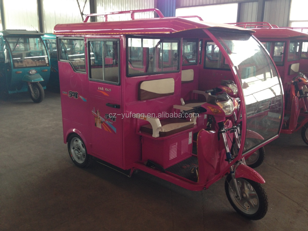 high quality Yf Tz01 Electric rickshaw