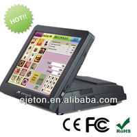 15 inch touch screen all in one epos system